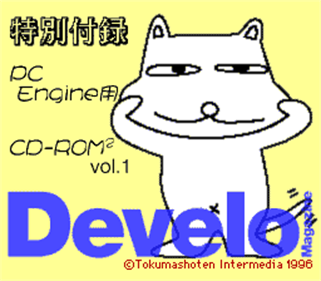 Develo Magazine Volume 1