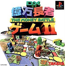 DX Okuman Chouja Game II: The Money Battle