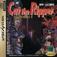 Cat the Ripper: 13-ninme no Tanteishi