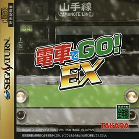 Densha De Go! EX