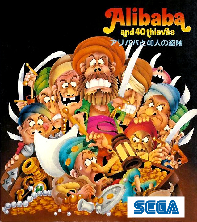 Ali Baba And 40 Thieves Details Launchbox Games Database