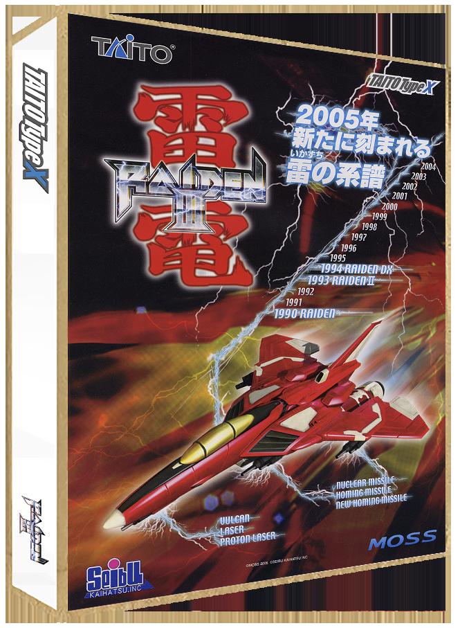 Raiden III Details - LaunchBox Games Database