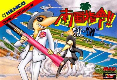 Nangoku Shirei!! Spy vs Spy