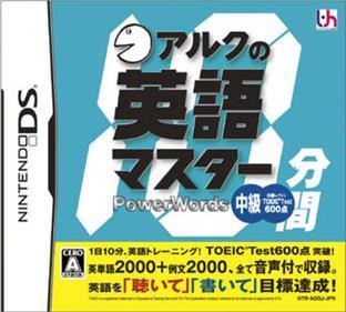 ALC no 10-punkan Eigo Master: Chuukyuu