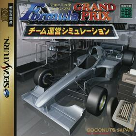 Formula Grand Prix Team Unei Simulation