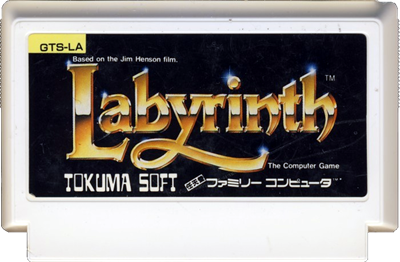 Labyrinth: Maou no Meikyuu - Cart - Front