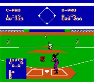 Exciting Baseball - Screenshot - Gameplay