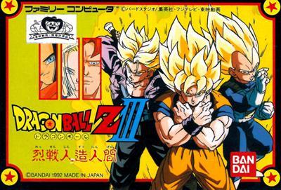 Dragon Ball Z III: Ressen Jinzōningen