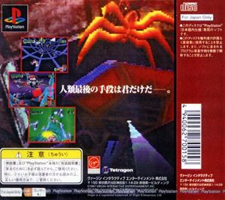 Nanotek Warrior - Box - Back