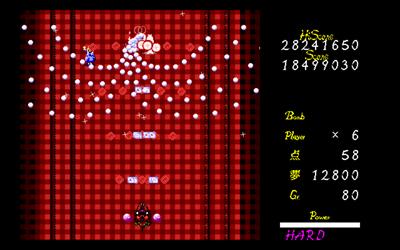 Touhou 04: Lotus Land Story - Screenshot - Gameplay