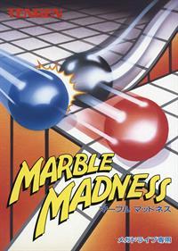 Marble Madness (Tengen)
