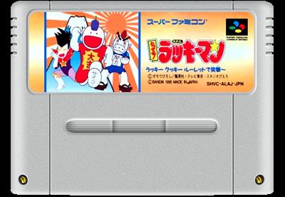 Tottemo! Lucky Man: Lucky Cookie Roulette de Totsugekii - Fanart - Cart - Front