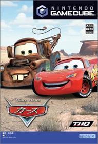 Cars - Box - Front