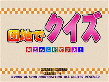 Danchi de Quiz Okusan Yontaku Desuyo!