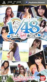 AKB1/48 Idol to Guam to Koishitara... (First Print Limited Edition)