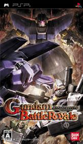 Gundam Battle Royale