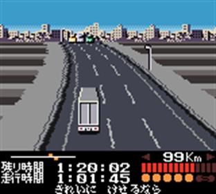 Bakusou Dekotora Densetsu - Screenshot - Gameplay