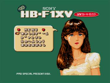 XV Story Disk - Screenshot - Game Title
