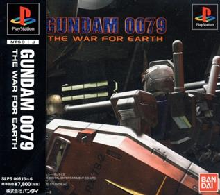 Kidou Senshi Gundam 0079: The War for Earth