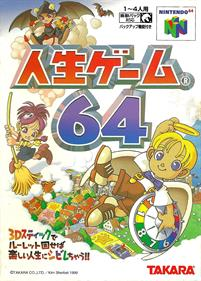 Jinsei Game 64 - Box - Front