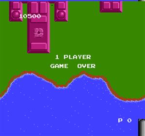 Argus - Screenshot - Game Over