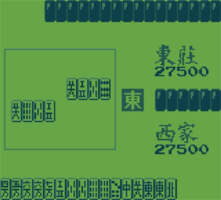 Five in One - Screenshot - Gameplay
