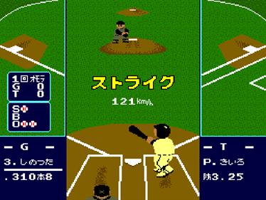 Family Stadium Professional Baseball - Screenshot - Gameplay