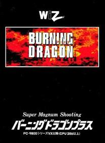 Burning Dragon Plus
