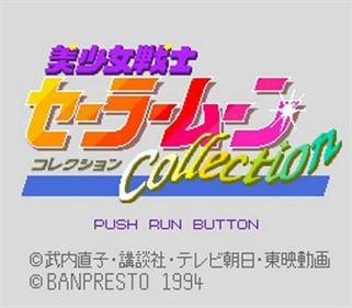 Bishoujo Senshi Sailor Moon Collection - Screenshot - Game Title