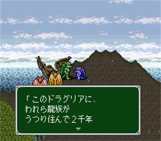 Emerald Dragon - Screenshot - Gameplay