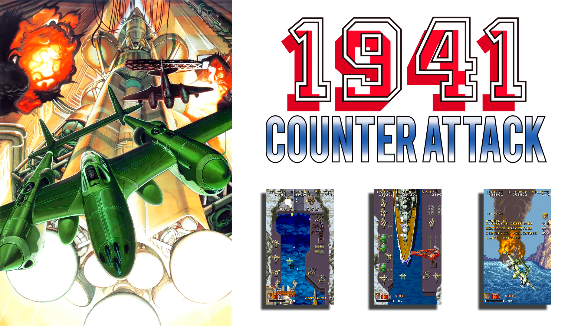 1941 Counter Attack Details Launchbox Games Database