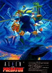 Alien vs. Predator - Advertisement Flyer - Front