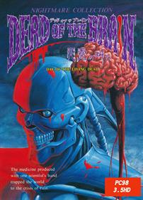 Dead of the Brain