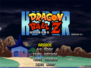 Hyper Dragon Ball Z - Screenshot - Game Select