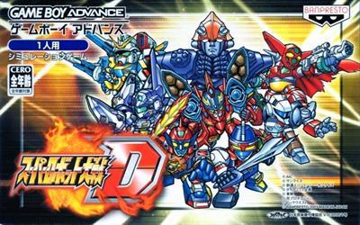 Super Robot Taisen D