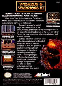 Wizards & Warriors III: Kuros ...Visions of Power - Box - Back