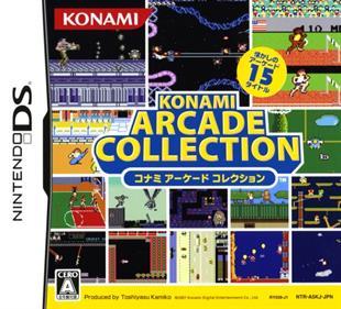 Konami Classics Series: Arcade Hits - Box - Front