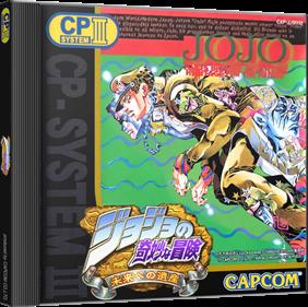 JoJo's Bizarre Adventure: Heritage for the Future - Box - 3D