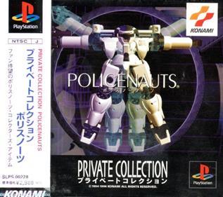 Policenauts: Private Collection