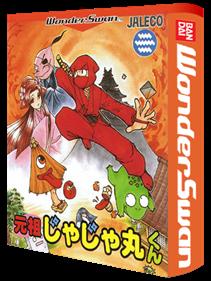 Ganso JaJaMaru-kun - Box - 3D