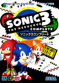 Sonic The Hedgehog 3 Complete - Box - Front