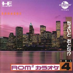 Rom Rom Karaoke: Volume 4: Choito Otona!?