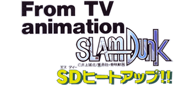From TV Animation Slam Dunk: SD Heat Up! - Clear Logo