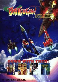 Batsugun: Special Version