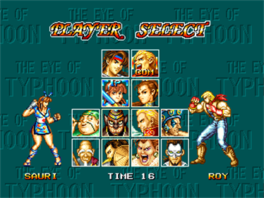 The Eye of Typhoon - Screenshot - Game Select