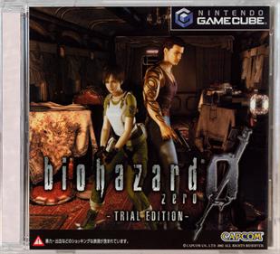 Biohazard 0 (Trial Edition)