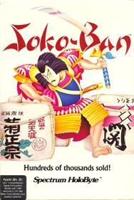Soko-Ban