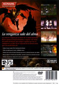 Castlevania: Curse of Darkness - Box - Back