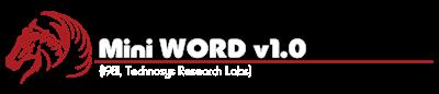 Word 1.0 - Clear Logo