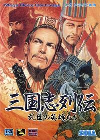 Sangokushi Retsuden: Ransei no Eiyuutachi